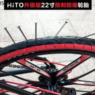 "foldable bicycle ❃HITO Brand 20/22"" Double Tube Folding Bike Ultra Light Portable Disc Brake Male and Female Adult Road"