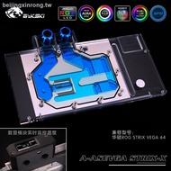 【水冷套件】Bykski A-ASVEGA STRIX-X .華碩ROG STRIX VEGA 64 顯卡水冷頭