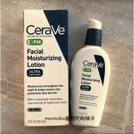 Cerave PM版夜間保濕修護乳液 長效保濕修復皮脂膜 pm乳