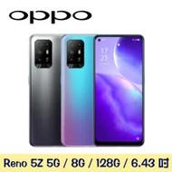 OPPO Reno 5Z 5G 8G/128G【贈玻璃保貼+軍功防摔殼】