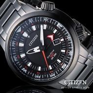CITIZEN Eco-Drive BJ7086-57E GMT Promaster Men's Watch