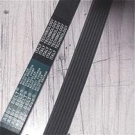 Car Generator Air Conditioning Fan Belt6PK 7PK 8PK 10PK1300130513101315