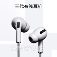 In-ear earphones are suitable for Apple headsets Huawei headsets Android Apple Macaron III