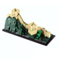 Lepin 17010 The Great Wall of China