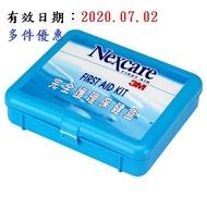 3M Nexcare 完全護理保健盒2022.07.05