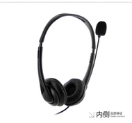 降噪頭戴式話務員無線電話座機耳麥客服呼叫水晶頭固話耳機