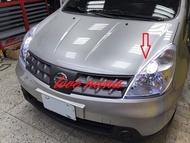 [[娜娜汽車]] 日產 舊款 livina 專用 導光條 雙色60cm