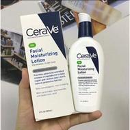正品新版美國CeraVe夜間保濕pm乳液89ml補水含煙酰胺現貨