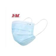 健康之星 愛民醫療用口罩50片入(淡藍) 雙鋼印