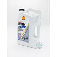 【配件中心】Shell ROTELLA T4 15W40 殼牌 三重保護柴油 機油