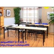 【限時特惠1】簡易折疊桌辦公桌會議桌培訓桌長條桌二手價全新清倉特價學習桌子