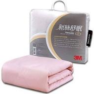 COSTCO好市多代購~3M 新絲舒眠單人涼透被 150 x 180 公分 現貨 粉色