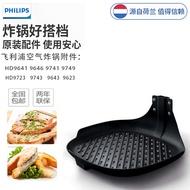 Philips飛利浦空氣炸鍋配件煎魚盤HD9940適用HD9621HD9641HD9646