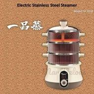 TOYOMI ELECTRIC STAINLESS STEEL STEAMER - ST 2018