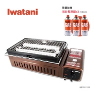 【贈岩谷瓦斯罐】IWATANI 日本岩谷 烤爐大將 燒鳥 卡式瓦斯烤肉爐(日本製)  CB-ABR-1