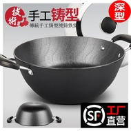 [cast Iron Pan] Handsome Cast Iron Binaural Pan Vintage Home Non-stick Pan