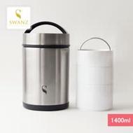 SWANZ 陶瓷悶燒罐 1400ml- 一湯雙菜組(4色可選)