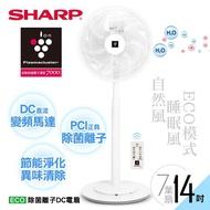 【SHARP 夏普】14吋自動除菌離子DC變頻立扇PJ-H14PGA