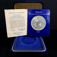 1977 Ninth Southeast Asia Games 25 Ringgit Proof coin set-With COA