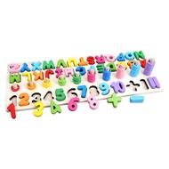 兒童啟蒙早教玩具 木製彩虹圈拼板 數字英文字母三合一對數板 雪倫小舖【MG2004】