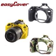 easyCover 金鐘套 Nikon D5500 D5600 適用 果凍 矽膠 防塵 保護套 [相機專家] [公司貨]
