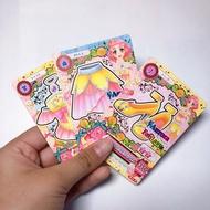 偶像學園卡片/一套3張/偶活卡/精選稀有卡/Aurora Fantasy