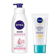 妮維雅美白防曬超值組-美白潤膚乳液400ml+防曬水活透白凝露SPF50+ 40ml