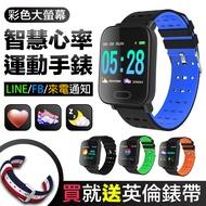 【MTK】方款彩屏大螢幕心率手環mi5(加碼贈英倫風錶帶)黑色 黑色