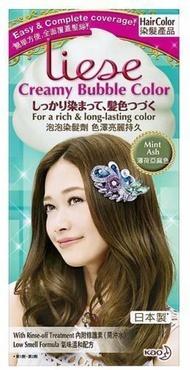 Mint Ash Kao Japan Liese Prettia Creamy Bubble Color Set