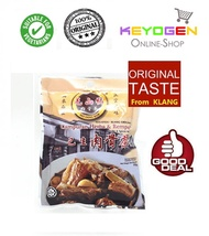 ( Vegetarian Spices )1 pack X 55g Bak Kut Teh herb soup from MO SANG KOR KLANG - award winning