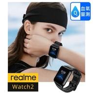 realme Watch 2 可測血氧智慧手錶
