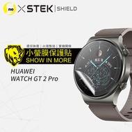 O-ONE 2入小螢膜 華為 HUAWEI WATCH GT 2 Pro 46mm 螢幕保護貼超跑包膜頂級原料犀牛皮亮面