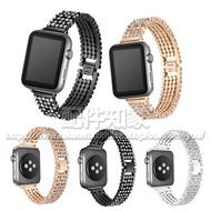 【贈錶帶調整器、五排圓鑽】Apple Watch 38mm/42mm Series 1/2/3 智慧手錶帶扣錶帶/替換式/有附連接器 -ZW