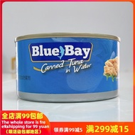 Blue Bay Canned Tuna in Water 180g