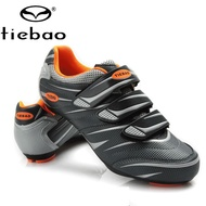TIEBAO MTB For Shimano SPD System Bicycle Shoes