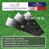 ใบมีดตัดหญ้า ตราจระเข้ (CHILLINGTON CROCODILE) ทรงสี่เหลี่ยม ขนาด 12/14/16 นิ้ว หนา 2 มม. ของแท้จากโรงงานผู้ผลิต