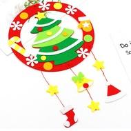 聖誕節DIY手做不織布花環掛飾 材料包【BlueCat】【XM0244】