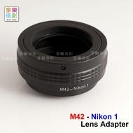 [享樂攝影]M42 鏡頭 轉Nikon 1 one 轉接環V1 J1 J5 檔板