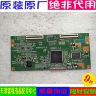 Spot original Samsung LA40M51BS logic board 400W2C4LV1.5 90% new