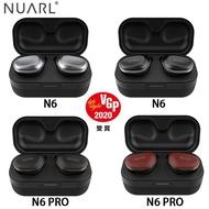 【公司貨】NUARL N6 PRO N6PRO 真無線耳機 藍牙耳機 無線耳機 真無線藍牙耳機 藍芽耳機 含麥克風