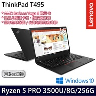 Lenovo ThinkPad T495 20NJS04E00 14吋商務筆電 (R5 PRO-3500U/8G/256G PCIe SSD/Vega8顯示/Win10/三年保固)