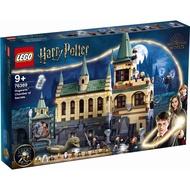 LEGO 樂高 76389 Hogwarts Chamber of Secrets