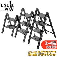 免安裝 折疊工具梯 展示梯 置物架 踏板梯 梯子 鋁梯 家用梯子 層架 收納架 二階/三階/四階 家用梯子【C0018】