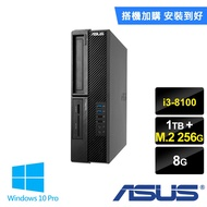 【格林電腦】【ASUS 華碩】M640SA / I3-8100 / INTEL SSD / Win10 Pro 商用電腦