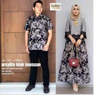model baju batik terbaru 2021 / model baju gamis batik kombinasi polos 2021 / Batik Sarimbit / Batik Modern / Kebaya Couple / Batik Cuple / Batik kondangan / Batik Murah / Batik Terbaru / Batik Muslim / Batik Couple Arsyilla Couple
