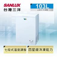 【台灣三洋SANLUX】103公升冷凍櫃(SCF-103W)