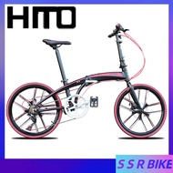 Hito X4 20/22 Inch Foldable Bicycle Light Carrying Aluminum Alloy Variable Speed Adult Bicycle for Men and Women Family Bike