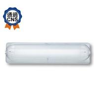 舞光 LED 圓形不鏽鋼 加蓋燈具 一尺 替換式  LED-1103ST 一尺燈管x1另計【高雄永興照明】
