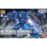 【鋼普拉】現貨 BANDAI 鋼彈 HG ORIGIN #012 MS-04 BUGU 布古 蘭巴拉爾座機
