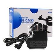 ★歐姆龍血壓機計6V電源適配器HEM-U10K/8102/U31K/8713/8711充電線